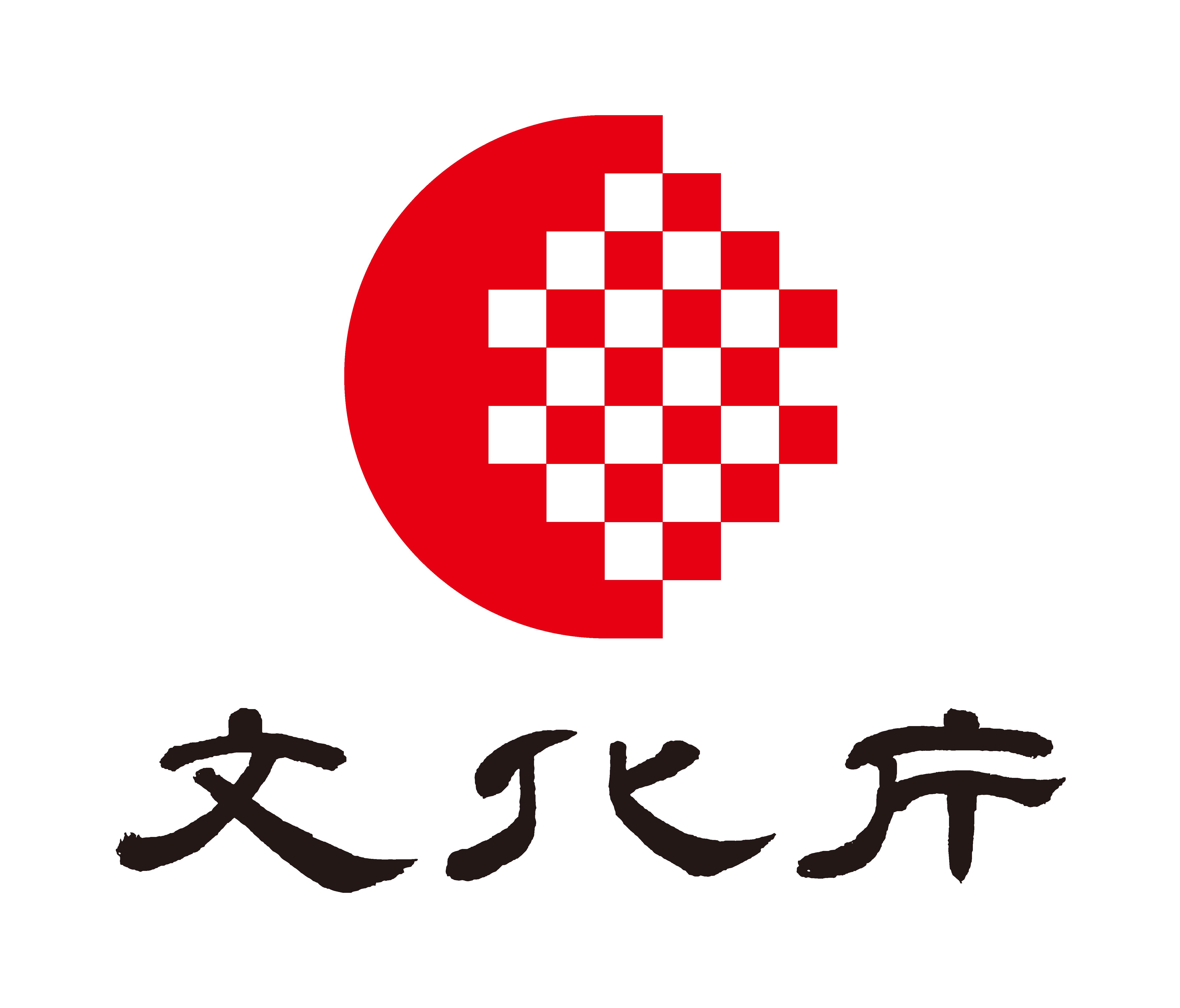 https://yamagata-bunka.jp/event/images/02.png